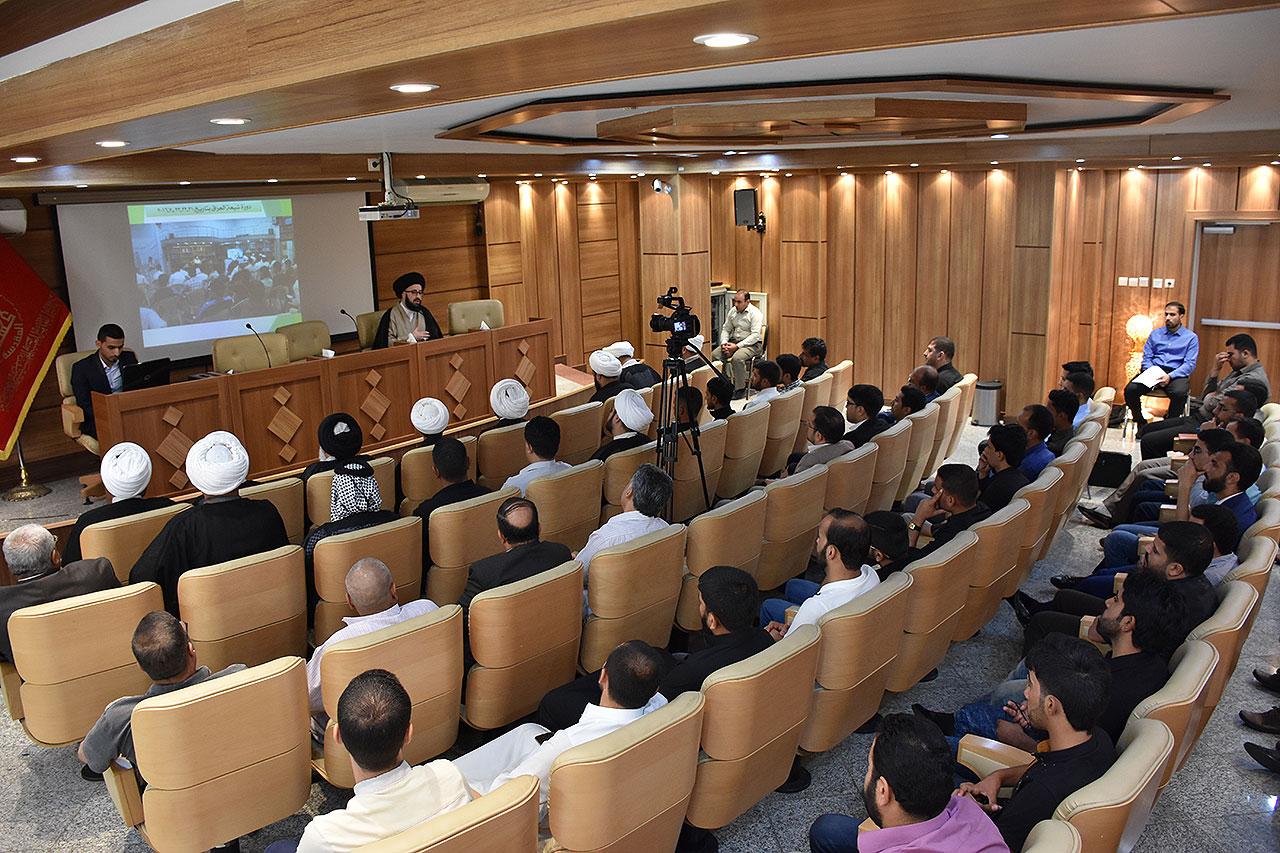 مؤتمر الهيئة العامة لروابط وهيئات فجر عاشوراء الثقافي