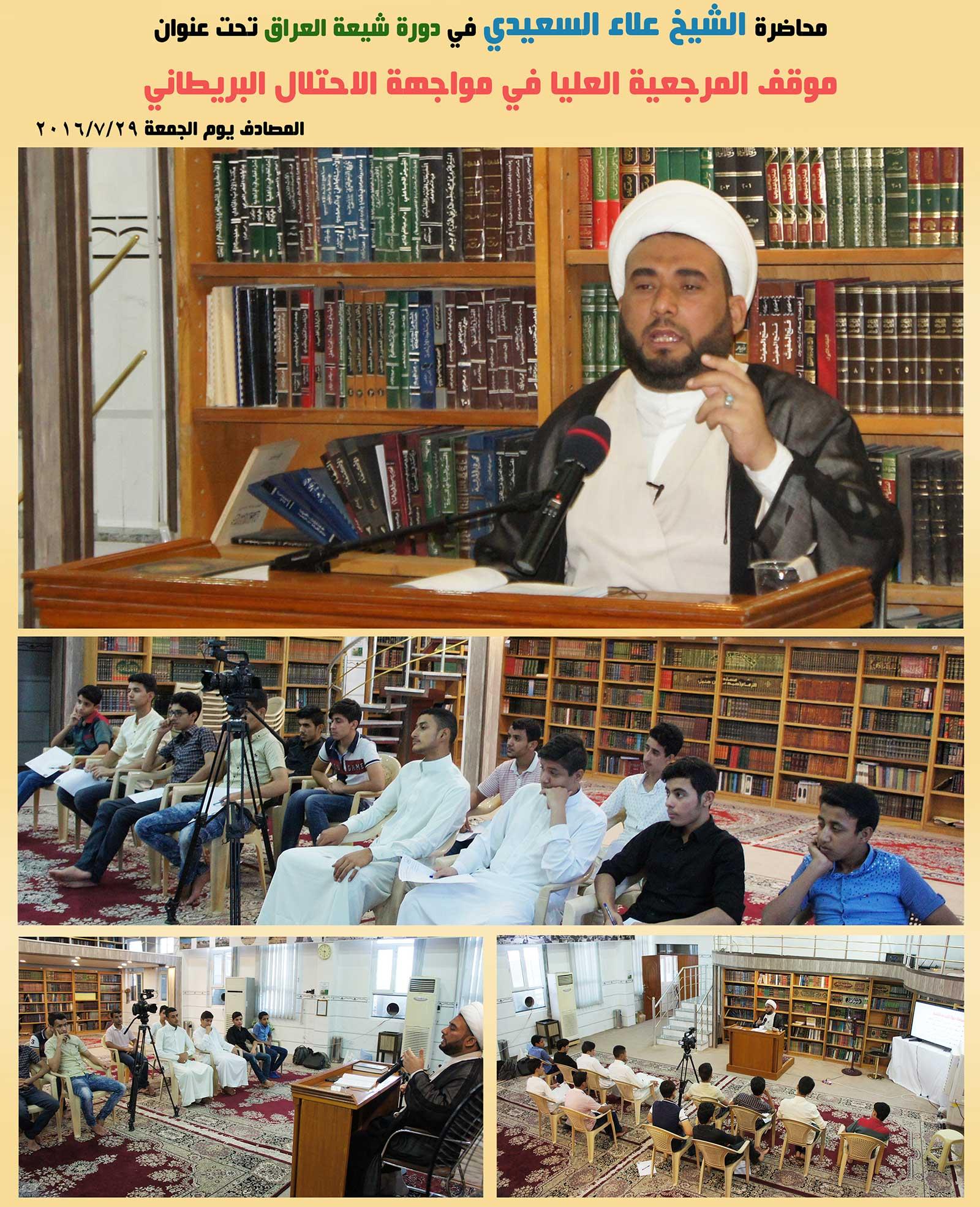 دورة شيعة العراق شباب كربلاء