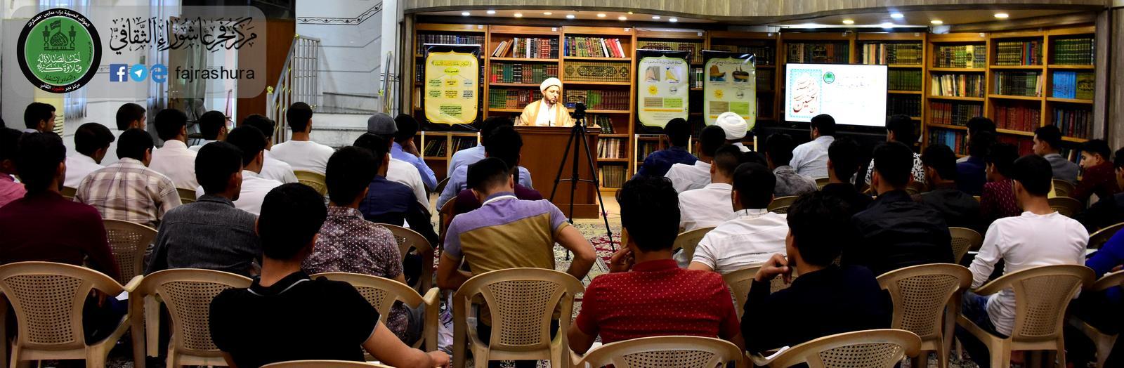 05 الشيخ-وسام-البغدادي